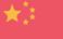 rapatriement de corps Chine