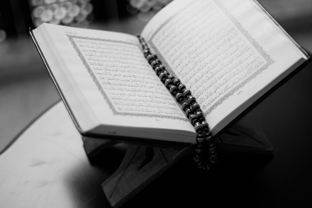 Pompes funebres musulmanes