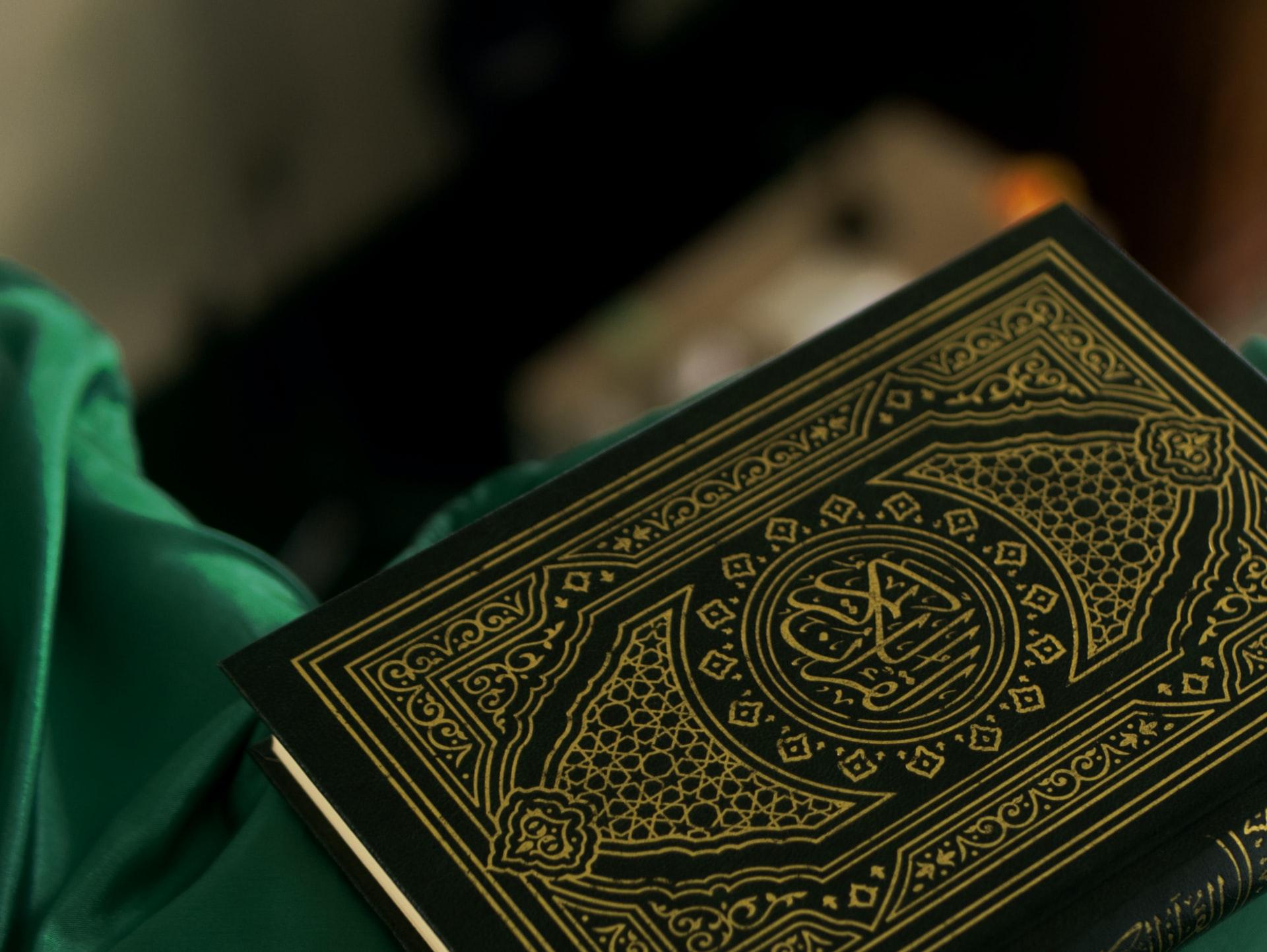 Tombe Musulmane
